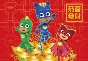 Lunar New Year - PJ Masks